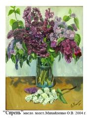 Продам картины живопись различных направлений и техники недорого