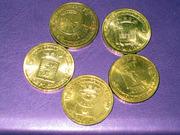 Монета 10 рублей (ГВС) Города воинской славы Выборг,  Можайск .