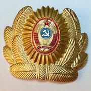 Кокарда МВД СССР,  новая.